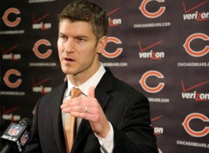 Ryan Pace is the youngest general manager in the NFL and has plenty of work to do if the Bears plan on making the playoffs next season.